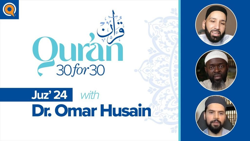 Juz' 24 with Dr. Omar Husain | Qur'an 30 for 30 Season 2